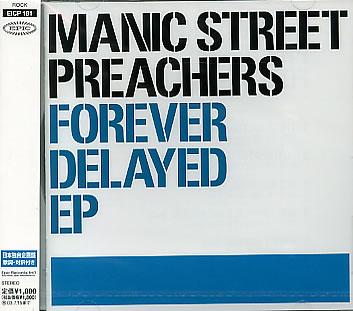 20101115185213-manic-street-preachers-forever-delayed-e-300435.jpg